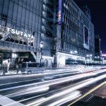 Ministerio del Medio Ambiente establece norma de emisión para la regulación de la contaminación lumínica